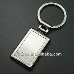 fashion key chain