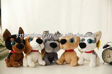 """Dog Big Eyes Plush Toy 6"""" Stuffed Animal"""