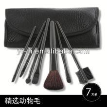 7 pcs Portable Makeup Brush Kit Makeup Brushes high quality emily makeup brush