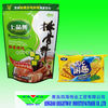 colorful plastic bag for snack food packaging