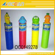 Hot Sell Cartoon EVA Water Pump Toys,high pressure water pump OC0149278