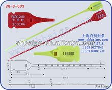 Numbered Plastic Tags BG-S-003