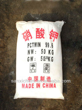 Potassium Nitrate,Potassium fertiliser, N fertilizer,Inorganic Salt,Nitrate