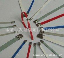 self lock metal wire tie