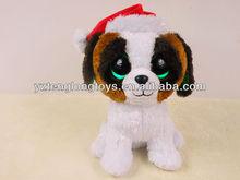 Big Eyes Stuff Dog Toy For Christmas Day