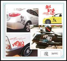 vehicle graphics,Vinyl Car Sticker,Decal