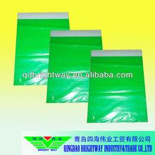 qingdao fashion plastic express bag