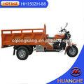 3 ruedas de la motocicleta de tres ruedas ( HH250ZH-B8 )