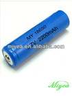 Lithium Ion 18650 rechargeable battery with tab