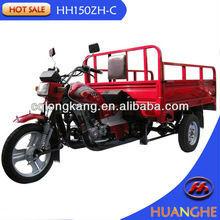 powerful cargo 3 wheeled motorcycle for sale cheap chongqing
