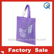 Customize non woven bag small promotion