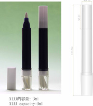 Top design silicon gel tip cosmetic pen plastic make-up pens