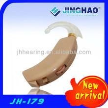 itc hearing aid china goods JH-179