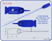 pull tight plastic locks BG-S-006