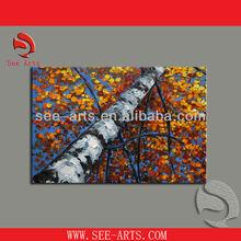2013 tree landscape oil painting