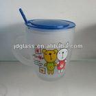 Frosted Printed Promotional Glass Mug (with cover and plastic spoon)