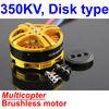 Disk type Multicopter Brushless Motor 350KV