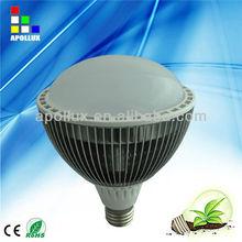 PAR38 high lumen 12w rechargeable halogen spotlight