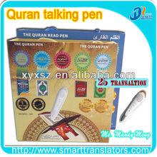 Quraan audio listenning read pen wholesaler/distributor dropship