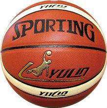 professional international standard Sporting panels 12 refined PU basketball