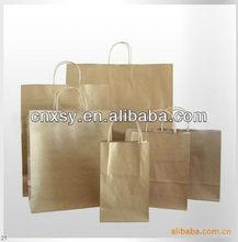 shopping/clothes/tea/food kraft paper bag