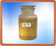 offer Crude Benzene with good Manufacturer