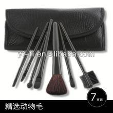 7 pcs Portable Makeup Brush Kit Makeup Brushes eyeshdow brush