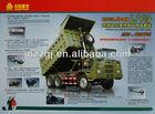 Sinotruk HOVA Series Mining Dump Truck