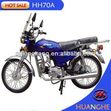 very cheap 70cc moto bike bicycle 70CC