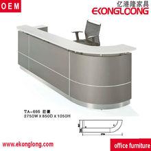economic bench reception desk