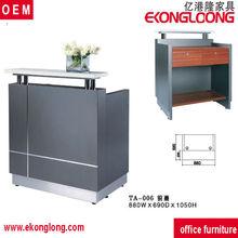 small reception desk/front desk counter