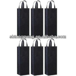 Reusable Gift Bag, Single Bottle Wine Tote , Black,(TM-W1301)