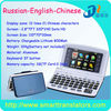 Electronic translator best buy REC6820 Electronic translator equipment+Russian-English-Chinese