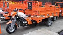 175cc air-cooled three wheel motorcycle HL250ZH-12B
