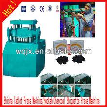 High Efficient shisha tablet briquette machine/Shisha charcoal briquette press/Coal making machine