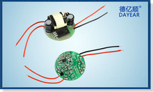 Led driver for bulb output 5-12V/ 350mA no shell