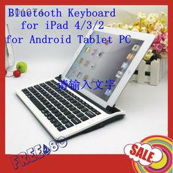 Wireless Slot Bluetooth Keyboard for iPad 4 iPad 3 Galaxy Tab Android Tablet PC