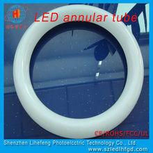 11w led ring tube light/T9 led circuit lamp/led cricular light