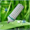 Low cost 8U Compact Fluorescent Lamp/Light/Bulb