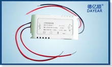 professional led power supplier 0-10v dimmable constant voltage 12v waterproof led driver 30w with CE/RoHS