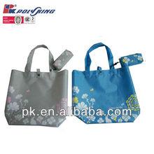 Foldable Shopping Bag (PK-0568S)