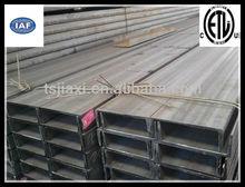 Hot rolled u channel steel