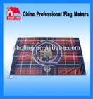Decorative large outdoor fabric church flag banner