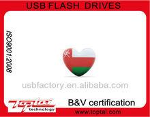 bulk national flag love shape usb memory stick OEM price 2gb/4gb/8gb/16gb