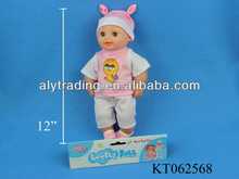 Aly Lovely 12 Inch Electronic Baby/Doll Toy with Music