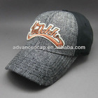 Baseball hat with custom logos