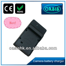 2013 600mAh Stylish OEM 2012 Most Popular Micro USB Portable Battery Charger