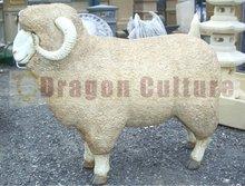 Park/Outdoor Decoration Animatronic Animal-Life Size Sheep