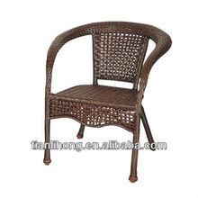 Cheap rattan/wicker dining chair
