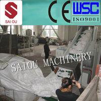 pp crush wash dry line 300-1000kg/hour